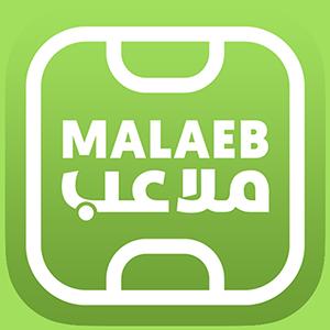 Malaeb